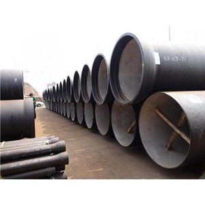 Ductile Iron T-type Socket Spigot Pipe